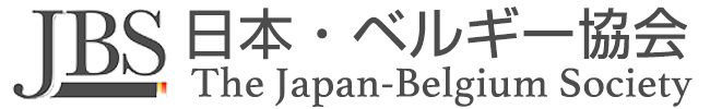 The Japan-Belgium Society